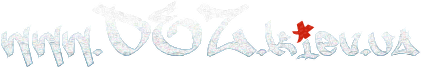 Личный блог DEZа. Дядык Олег