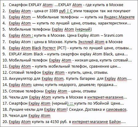 tajtly_konkurentov